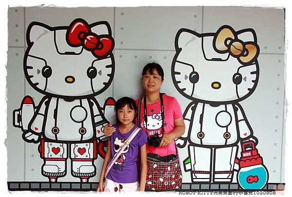 ROBOT KITTY未來樂園by小雪兒1020908IMG_8355.JPG