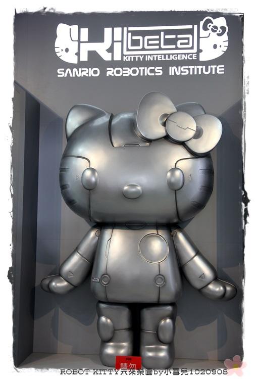ROBOT KITTY未來樂園by小雪兒1020908IMG_8356.JPG