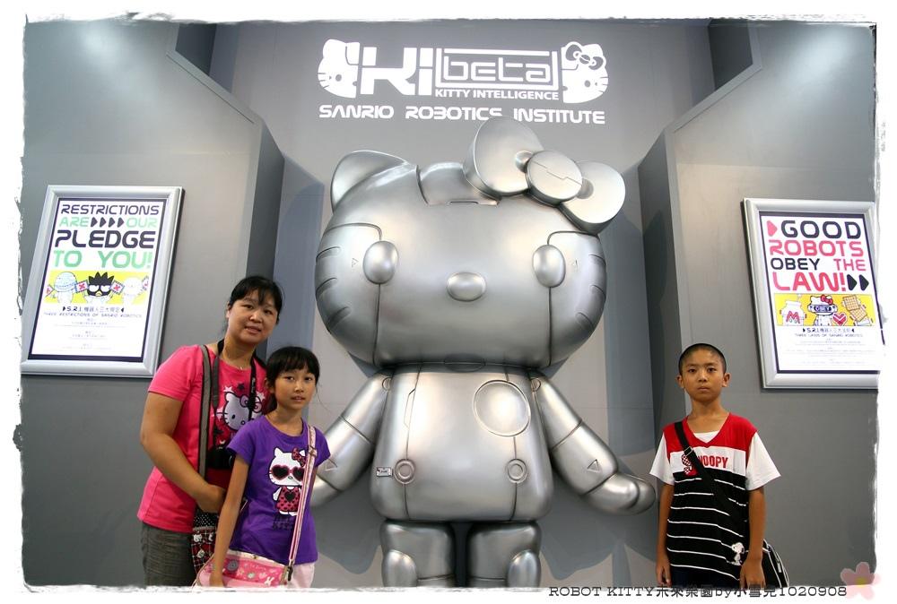 ROBOT KITTY未來樂園by小雪兒1020908IMG_8357.JPG