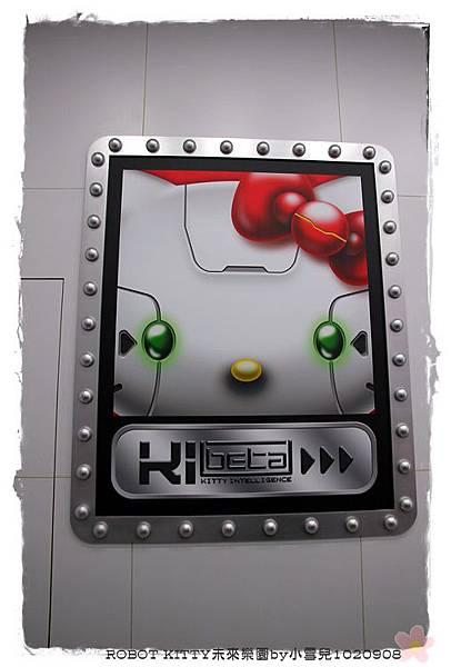 ROBOT KITTY未來樂園by小雪兒1020908IMG_8361.JPG