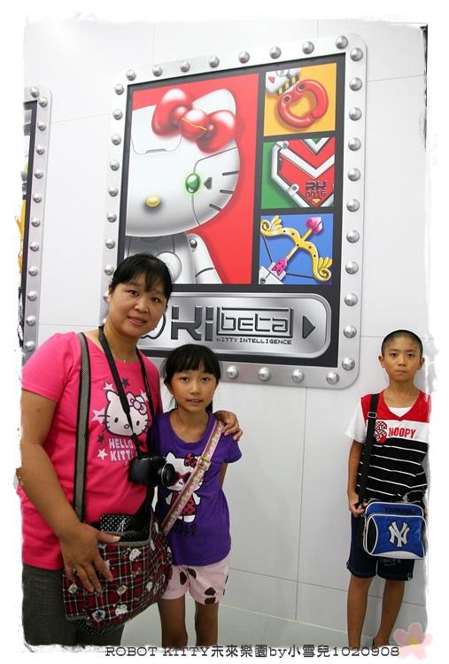 ROBOT KITTY未來樂園by小雪兒1020908IMG_8363.JPG