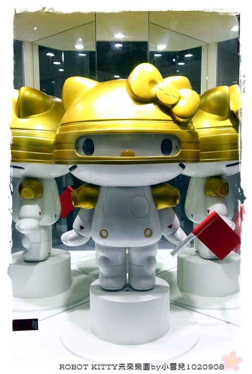 ROBOT KITTY未來樂園by小雪兒1020908IMG_8368.JPG