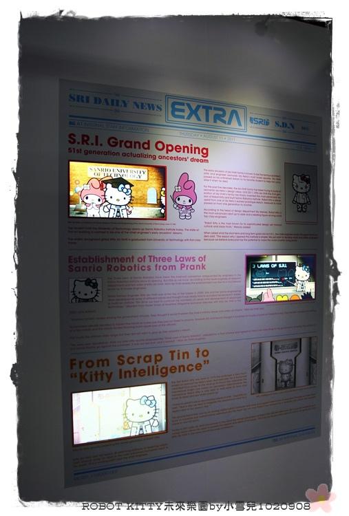 ROBOT KITTY未來樂園by小雪兒1020908IMG_8369.JPG