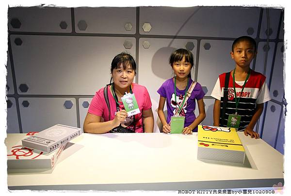 ROBOT KITTY未來樂園by小雪兒1020908IMG_8378.JPG