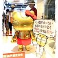 ROBOT KITTY未來樂園by小雪兒1020908IMG_8396.JPG