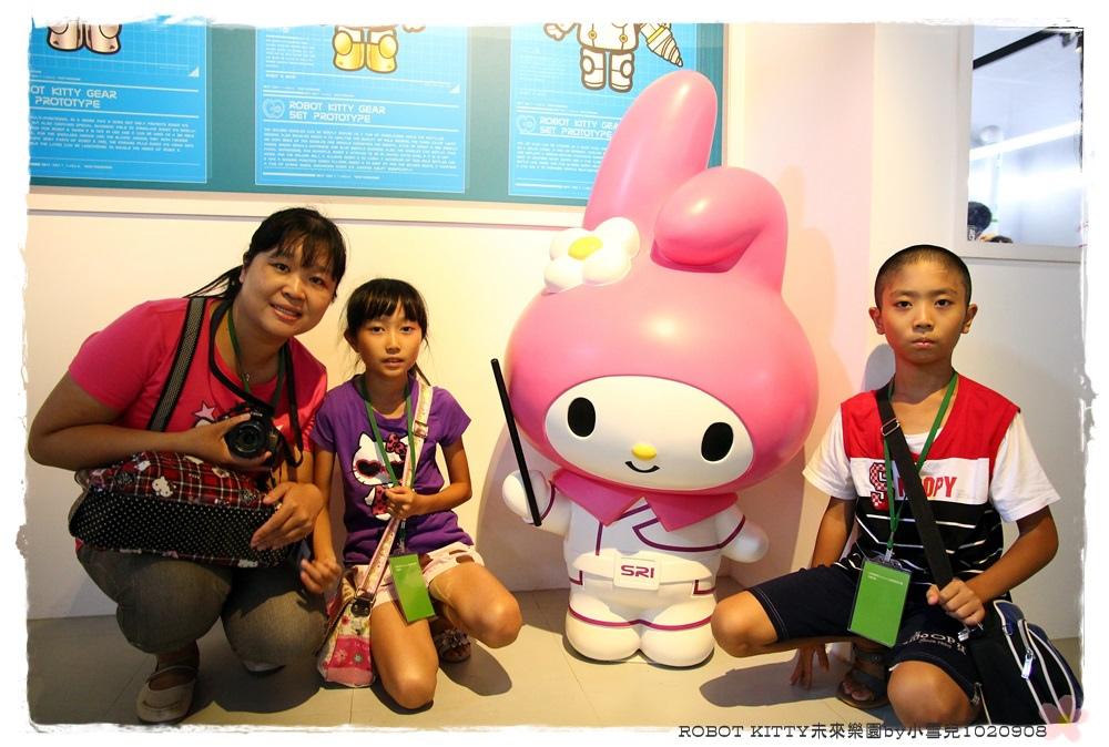 ROBOT KITTY未來樂園by小雪兒1020908IMG_8419.JPG