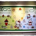 ROBOT KITTY未來樂園by小雪兒1020908IMG_8443.JPG