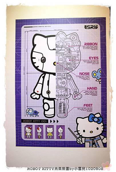 ROBOT KITTY未來樂園by小雪兒1020908IMG_8449.JPG