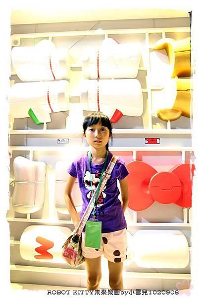 ROBOT KITTY未來樂園by小雪兒1020908IMG_8458.JPG