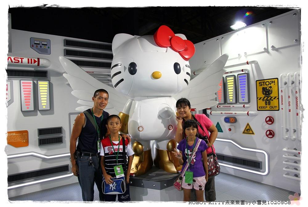 ROBOT KITTY未來樂園by小雪兒1020908IMG_8489.JPG