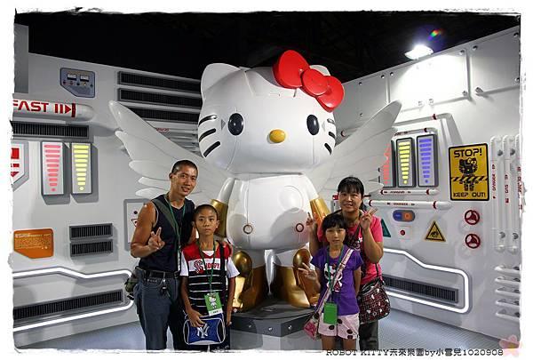 ROBOT KITTY未來樂園by小雪兒1020908IMG_8490.JPG