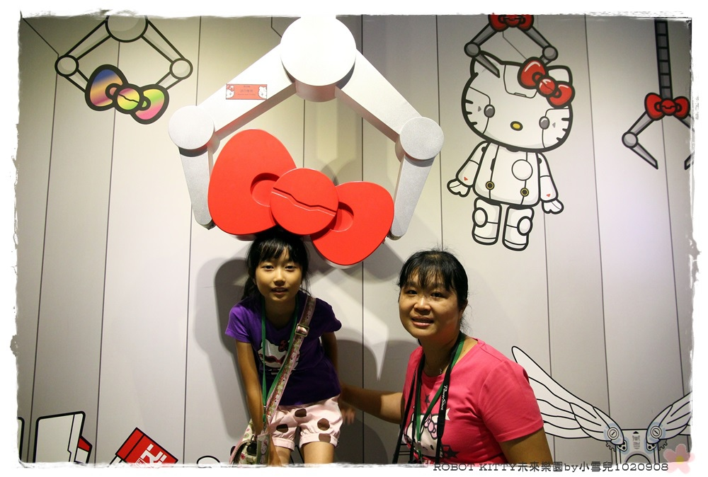 ROBOT KITTY未來樂園by小雪兒1020908IMG_8500.JPG