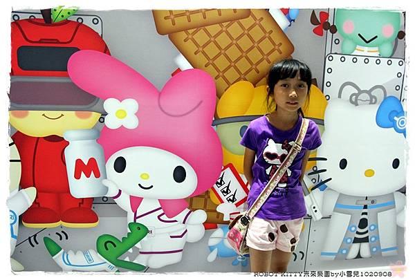 ROBOT KITTY未來樂園by小雪兒1020908IMG_8504.JPG