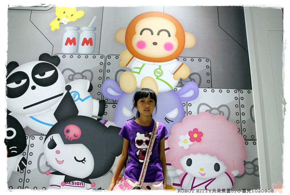 ROBOT KITTY未來樂園by小雪兒1020908IMG_8506.JPG