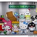 ROBOT KITTY未來樂園by小雪兒1020908IMG_8510.JPG
