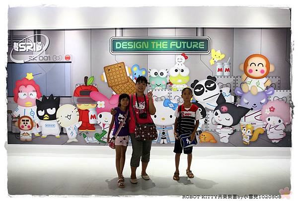 ROBOT KITTY未來樂園by小雪兒1020908IMG_8512.JPG