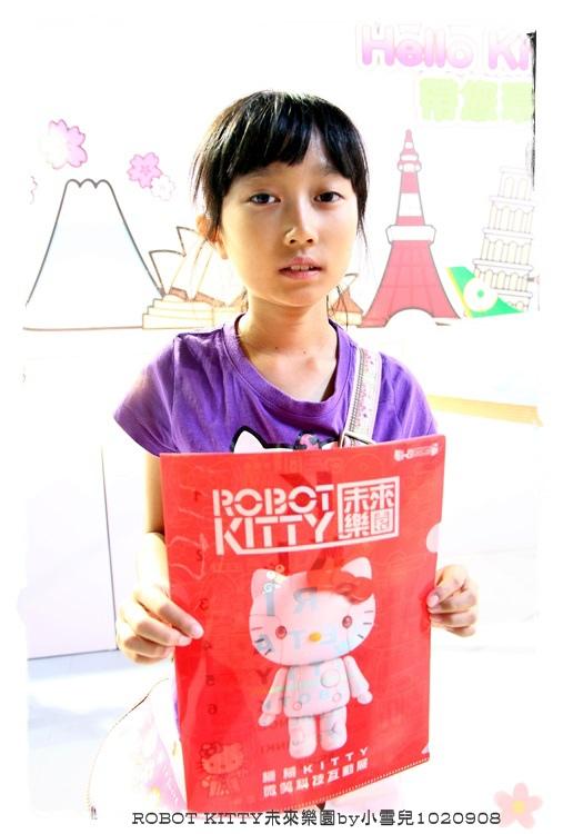 ROBOT KITTY未來樂園by小雪兒1020908IMG_8522.JPG
