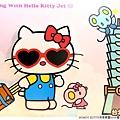 ROBOT KITTY未來樂園by小雪兒1020908IMG_8524.JPG