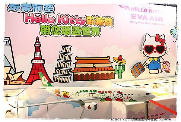 ROBOT KITTY未來樂園by小雪兒1020908IMG_8527.JPG