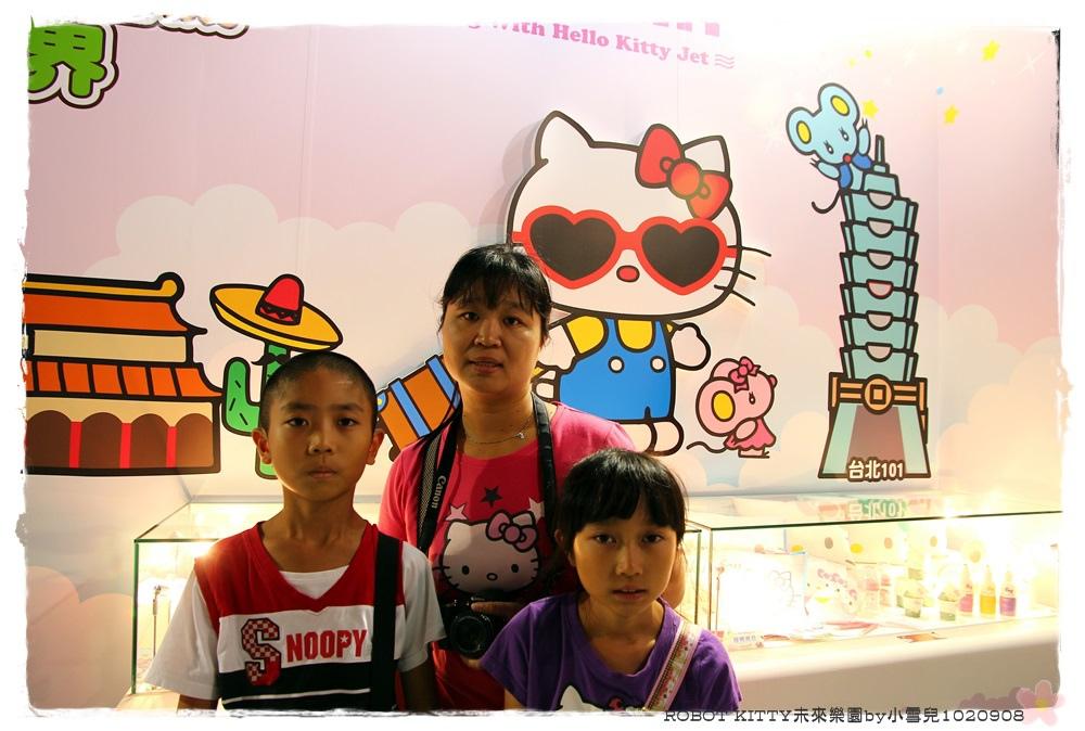 ROBOT KITTY未來樂園by小雪兒1020908IMG_8528.JPG