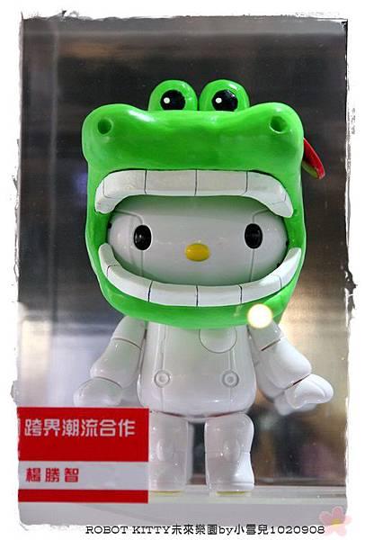 ROBOT KITTY未來樂園by小雪兒1020908IMG_8530.JPG