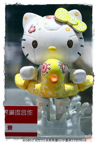 ROBOT KITTY未來樂園by小雪兒1020908IMG_8531.JPG