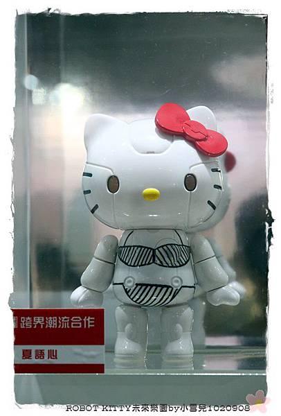 ROBOT KITTY未來樂園by小雪兒1020908IMG_8534.JPG