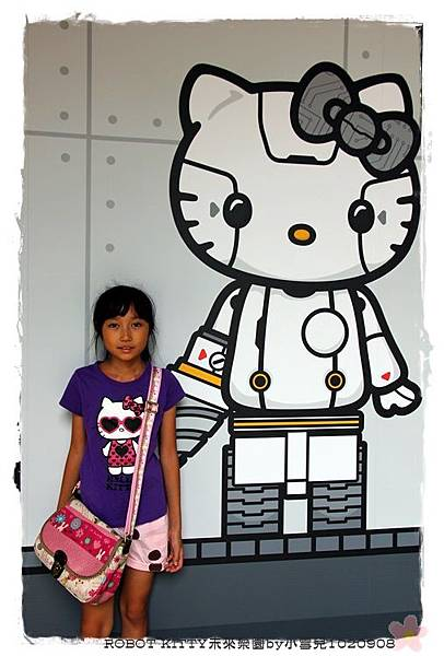 ROBOT KITTY未來樂園by小雪兒1020908IMG_8547.JPG