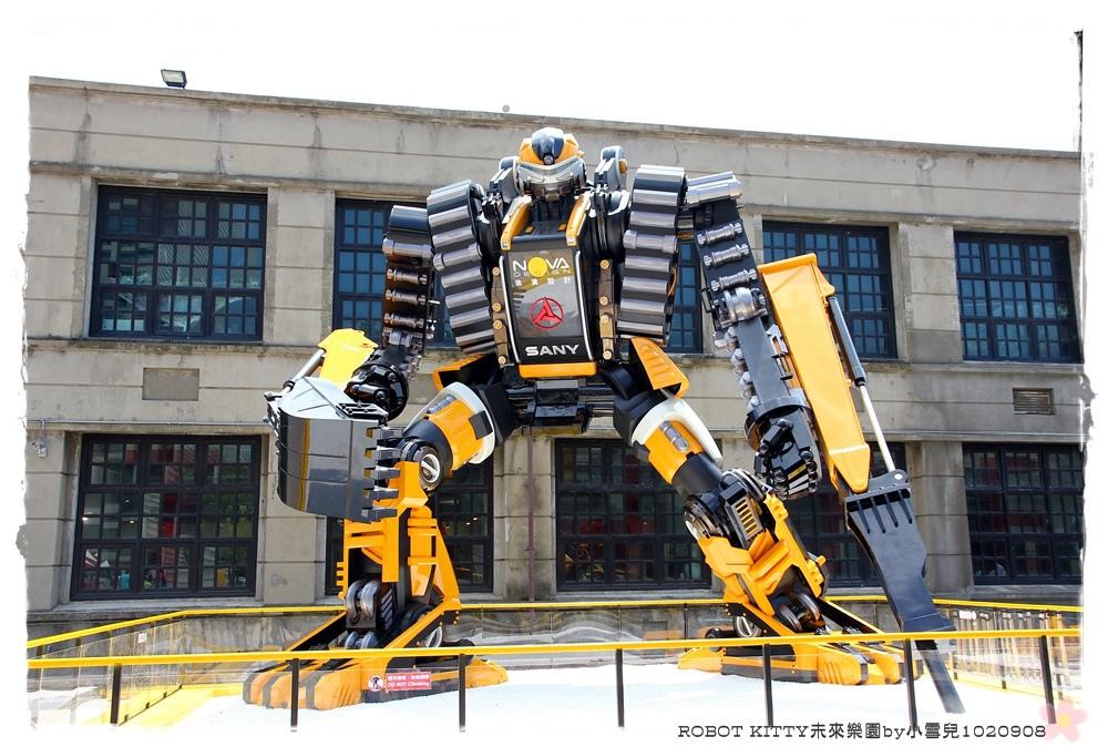 ROBOT KITTY未來樂園by小雪兒1020908IMG_8560.JPG