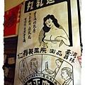 2013暑假親子旅遊寶島時代by小雪兒1020819IMG_2113