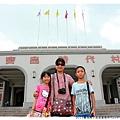 2013暑假親子旅遊寶島時代by小雪兒1020819IMG_5884