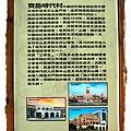 2013暑假親子旅遊寶島時代by小雪兒1020819IMG_5889
