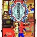 2013暑假親子旅遊寶島時代by小雪兒1020819IMG_5892