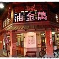 2013暑假親子旅遊寶島時代by小雪兒1020819IMG_5957