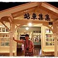 2013暑假親子旅遊寶島時代by小雪兒1020819IMG_5967