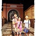 2013暑假親子旅遊寶島時代by小雪兒1020819IMG_5984