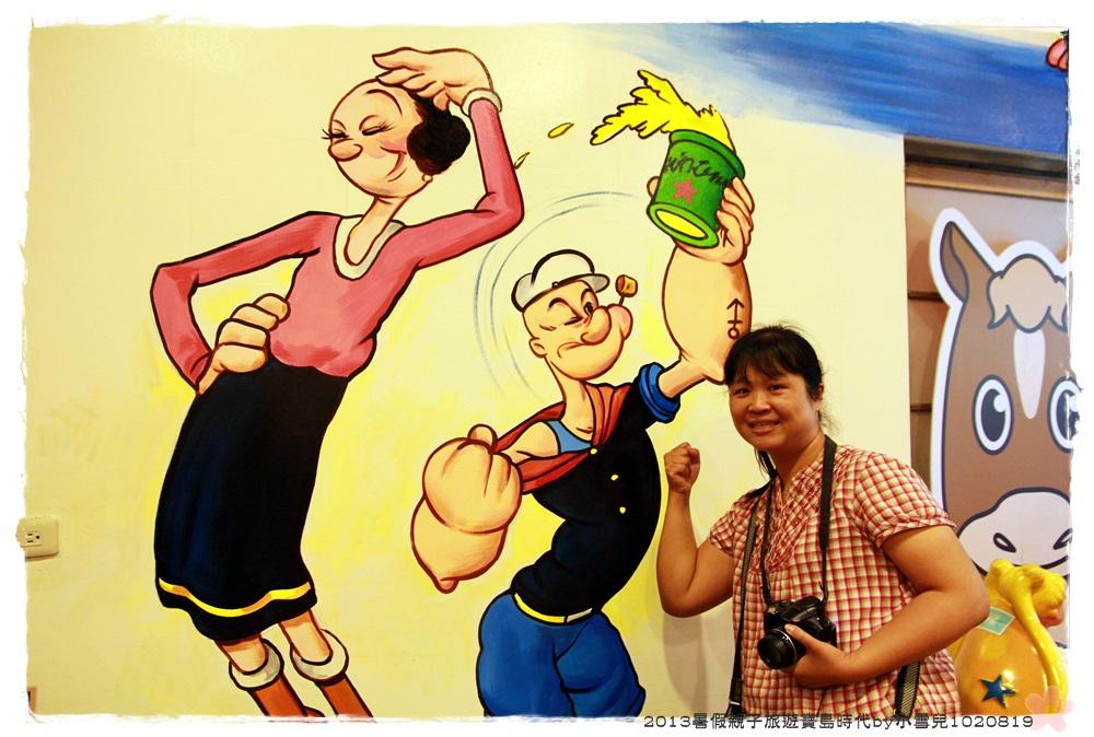 2013暑假親子旅遊寶島時代by小雪兒1020819IMG_6046