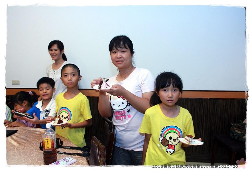 2013暑假回娘家大伙齊聚by小雪兒1020720IMG_5000.JPG