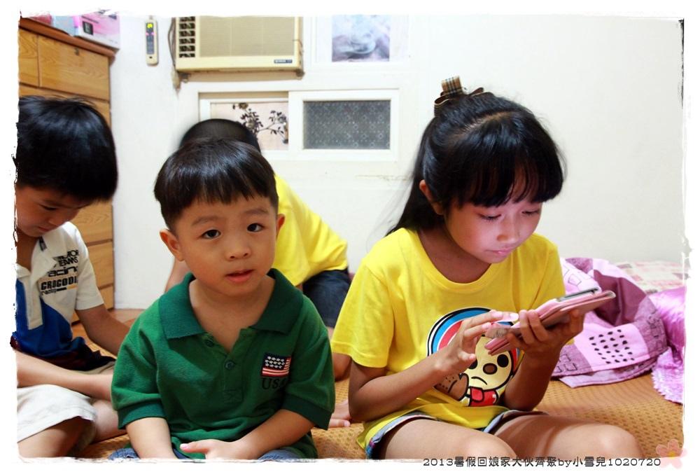2013暑假回娘家大伙齊聚by小雪兒1020720IMG_5016.JPG