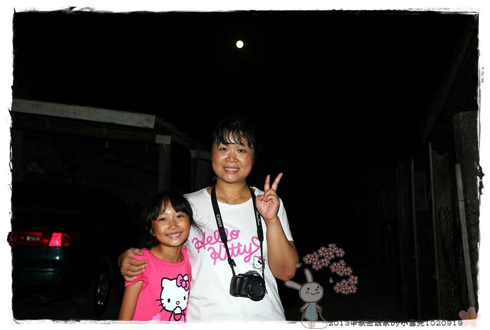 2013中秋回娘家by小雪兒1020919IMG_8597.JPG