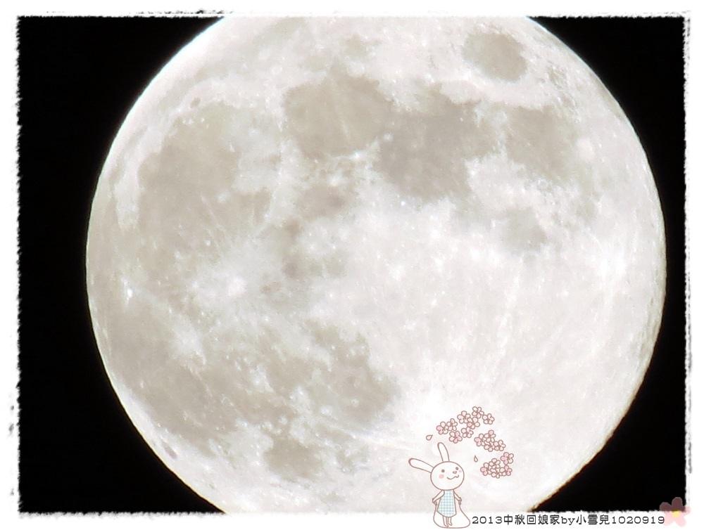 2013中秋回娘家by小雪兒1020919IMG_3790.JPG
