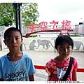2013親子旅遊天空之橋住德欣園by小雪兒1020819IMG_6130.JPG