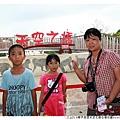 2013親子旅遊天空之橋住德欣園by小雪兒1020819IMG_6131.JPG
