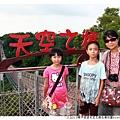2013親子旅遊天空之橋住德欣園by小雪兒1020819IMG_6150.JPG