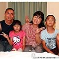 2013親子旅遊天空之橋住德欣園by小雪兒1020819IMG_6202.JPG