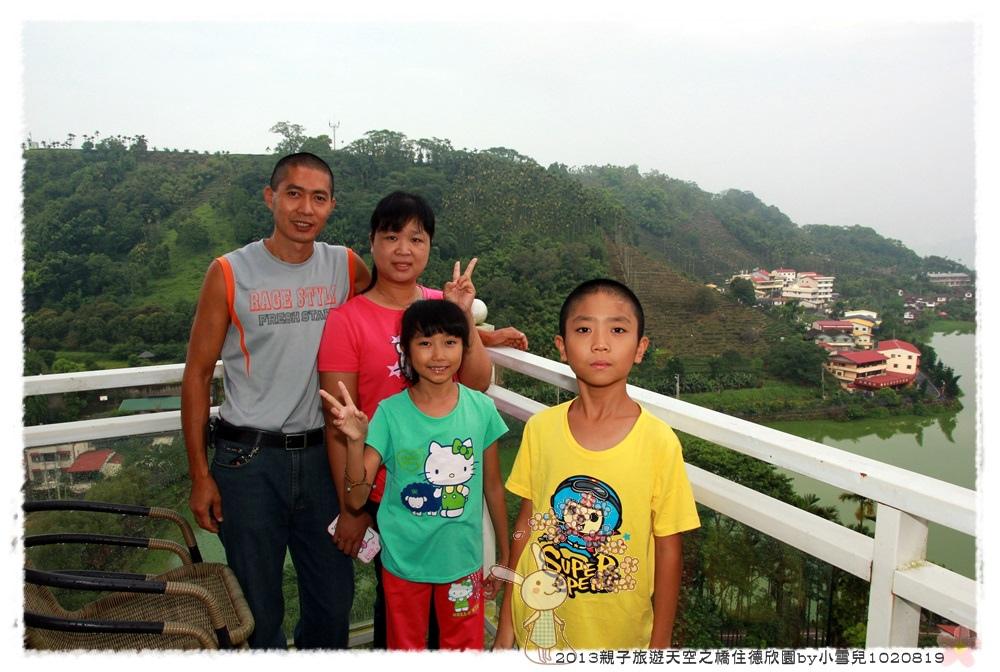 2013親子旅遊天空之橋住德欣園by小雪兒1020819IMG_6231.JPG