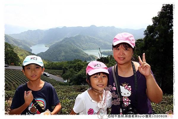 石碇千島湖.順益茗茶by小雪兒1020929IMG_8686.JPG