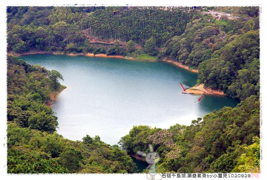 石碇千島湖.順益茗茶by小雪兒1020929IMG_8722.JPG