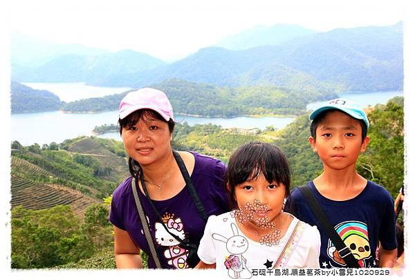石碇千島湖.順益茗茶by小雪兒1020929IMG_8726.JPG