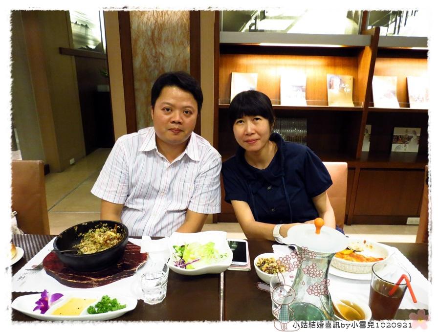 小姑結婚喜訊by小雪兒1020921IMG_3812.JPG